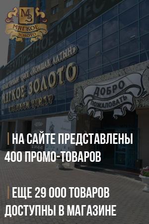 Рассрочка 0% и розыгрыш 30000 руб.